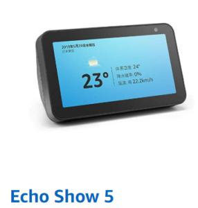 Echo Show5の画像