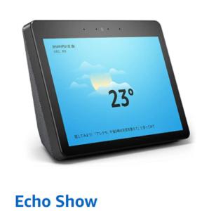 Echo Showの画像